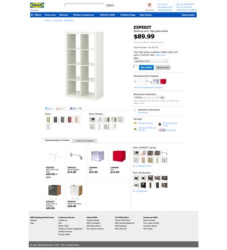 ikea desktop site